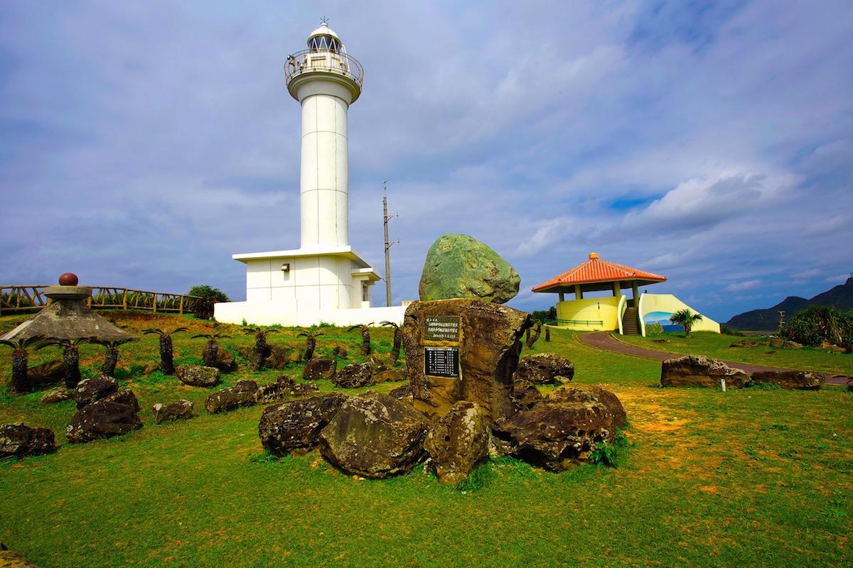 与那国島・西埼灯台