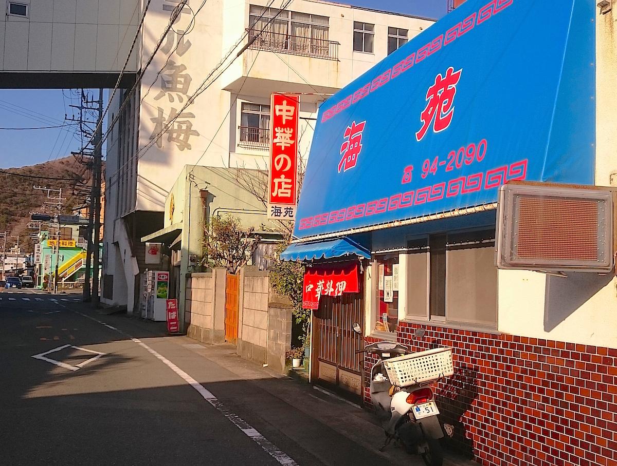 海苑(西伊豆・戸田)