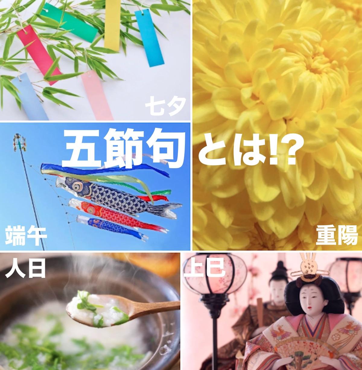 節句 意味 の 端午 古代中国に由来する「端午の節句」の意味は現代日本ではどう変わった?