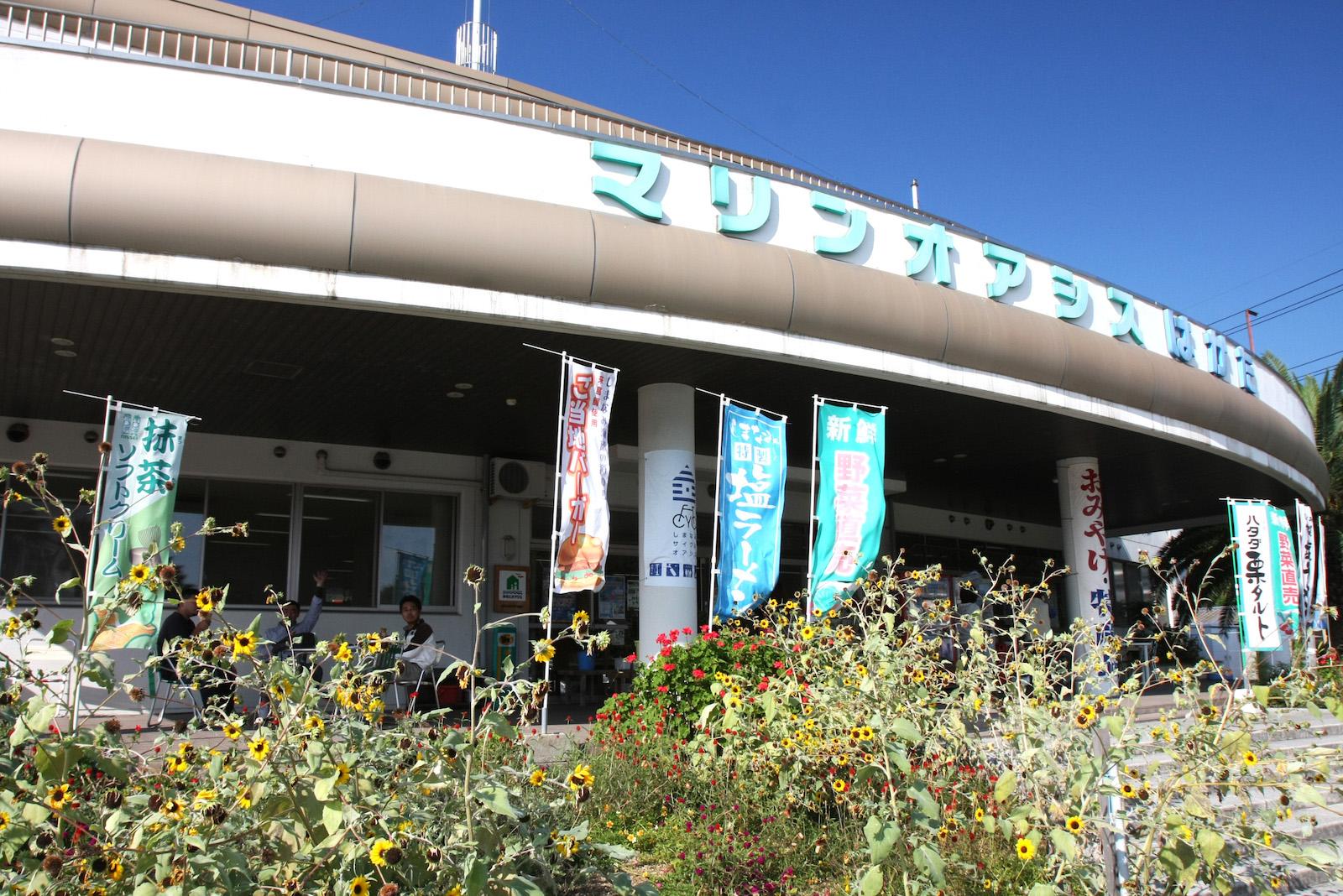 道の駅伯方S・Cパーク(伯方レンタサイクルターミナル)