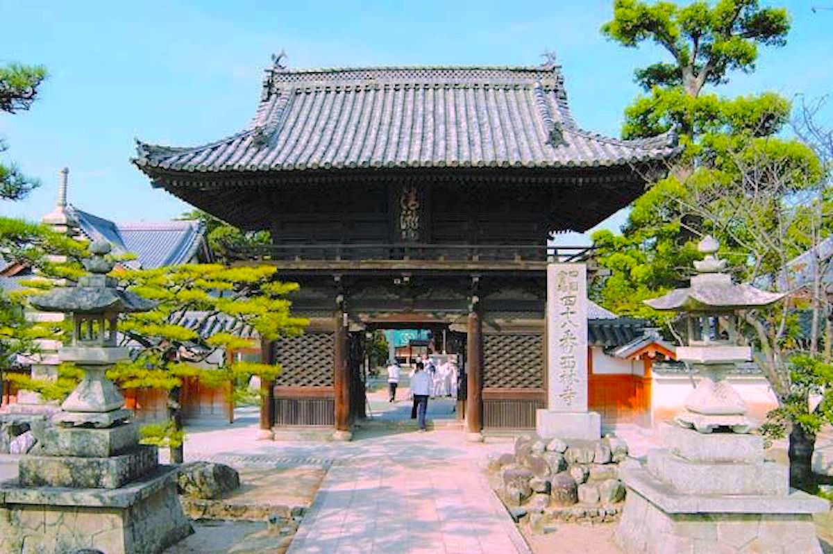 西林寺(四国八十八ヶ所霊場第48番札所)