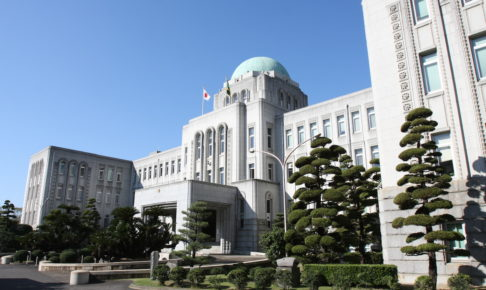 愛媛県庁本館