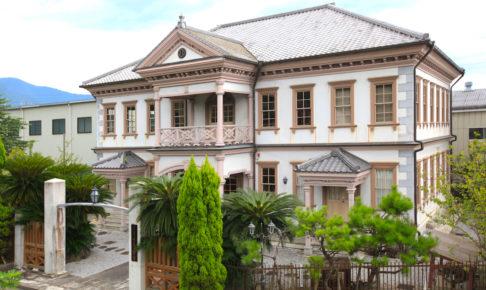宇和島市立歴史資料館