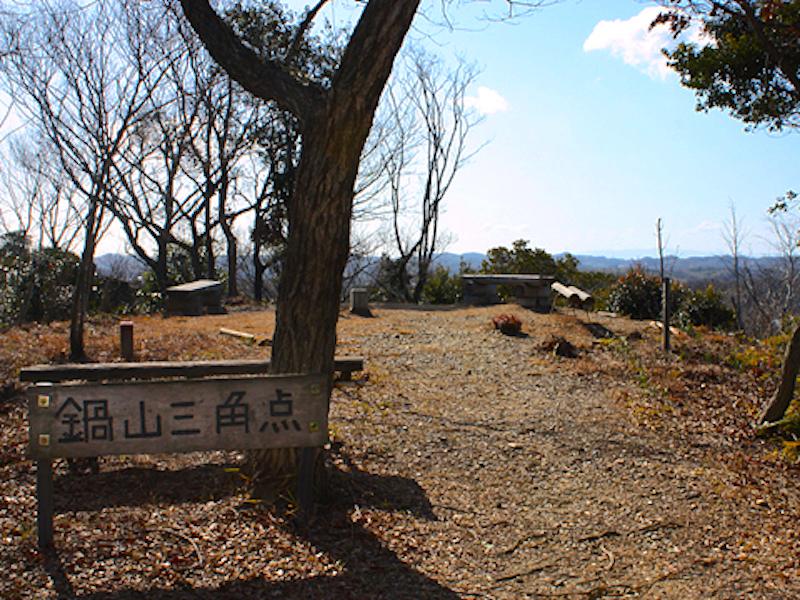美浜オレンジライン・鍋山一等三角点