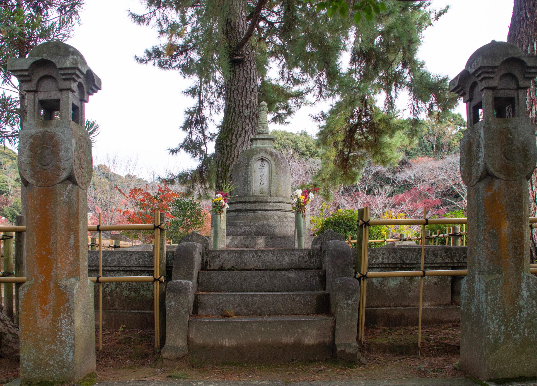 志賀重昂墓所