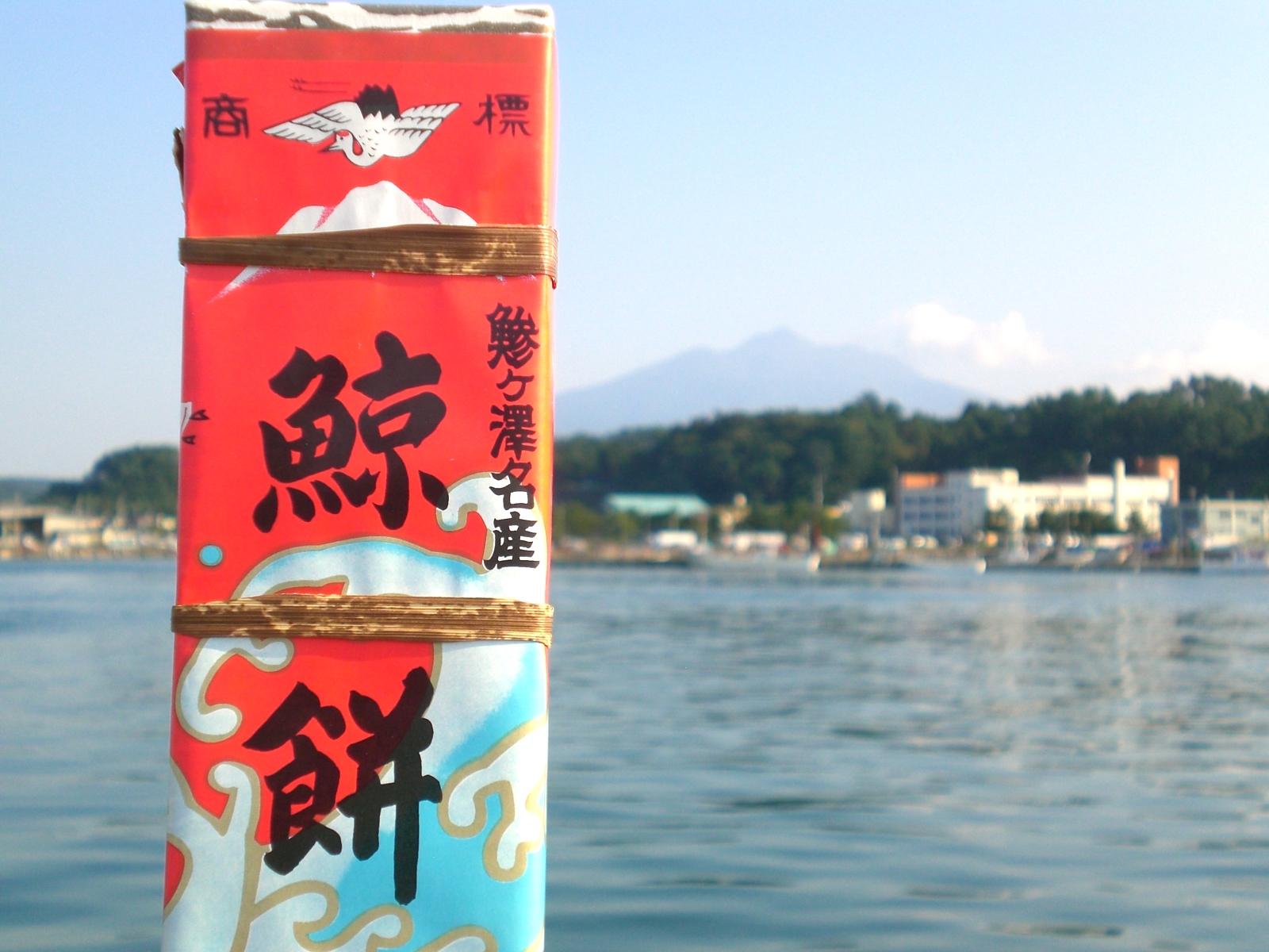 名産鯨餅本舗 村上屋