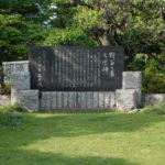 野菊の墓文学碑