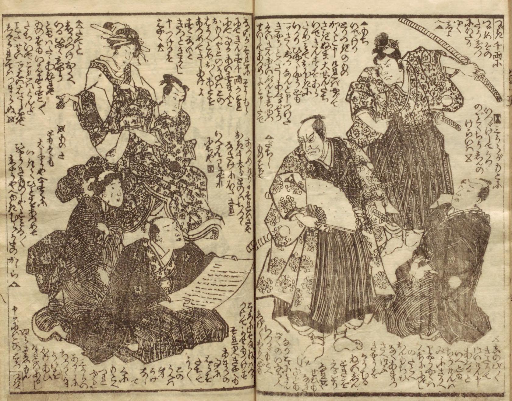 『東山桜荘子』