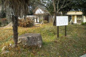 豊前国分尼寺跡