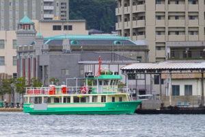 若松渡場(若戸渡船)