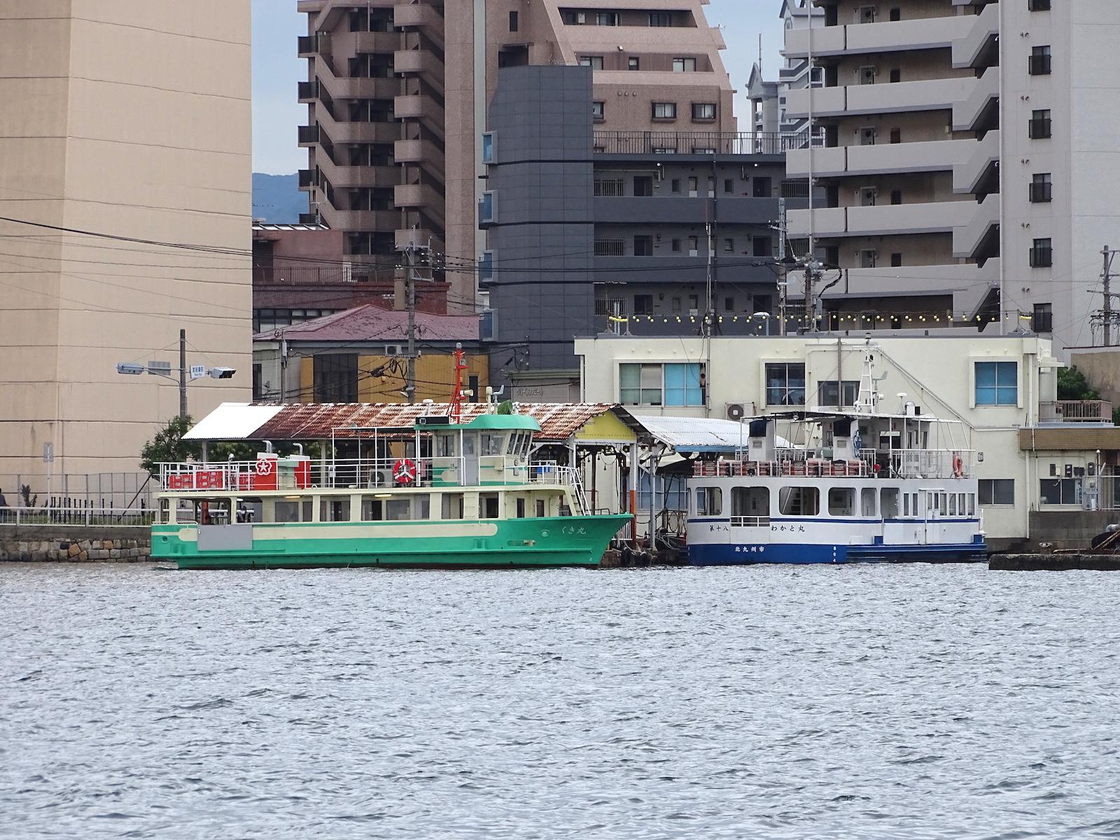 戸畑渡場(若戸渡船)