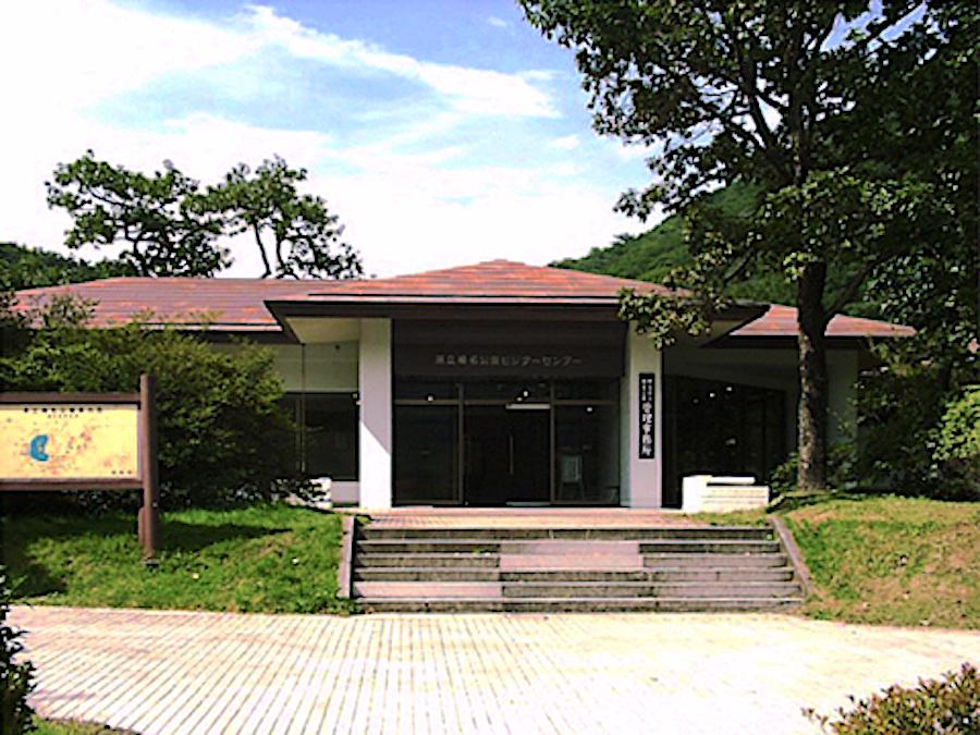 群馬県立榛名公園ビジターセンター