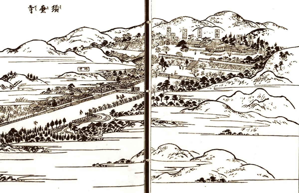 『摂津名所図会』須磨寺