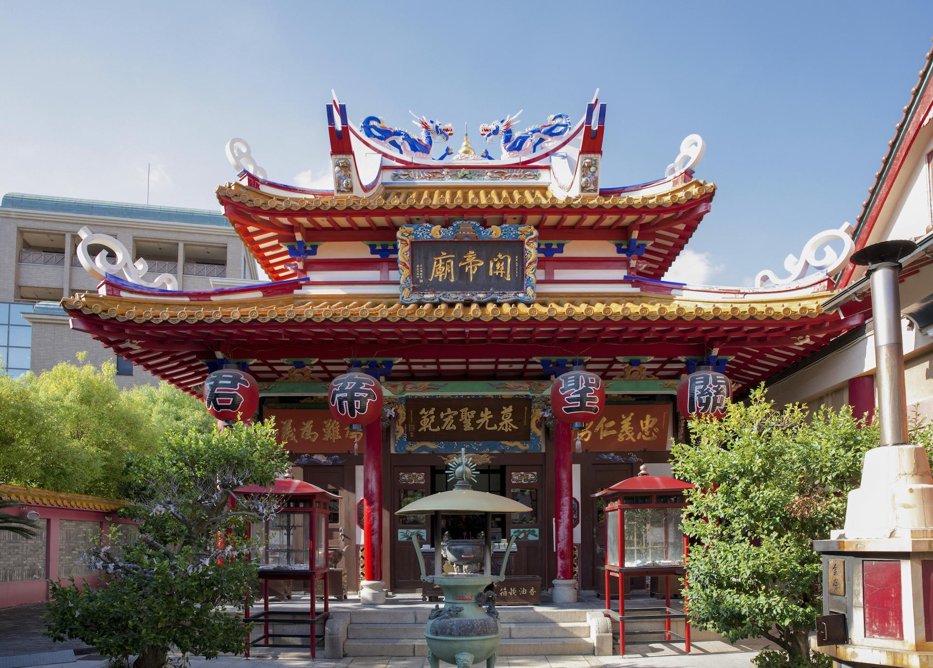 南京町・関帝廟