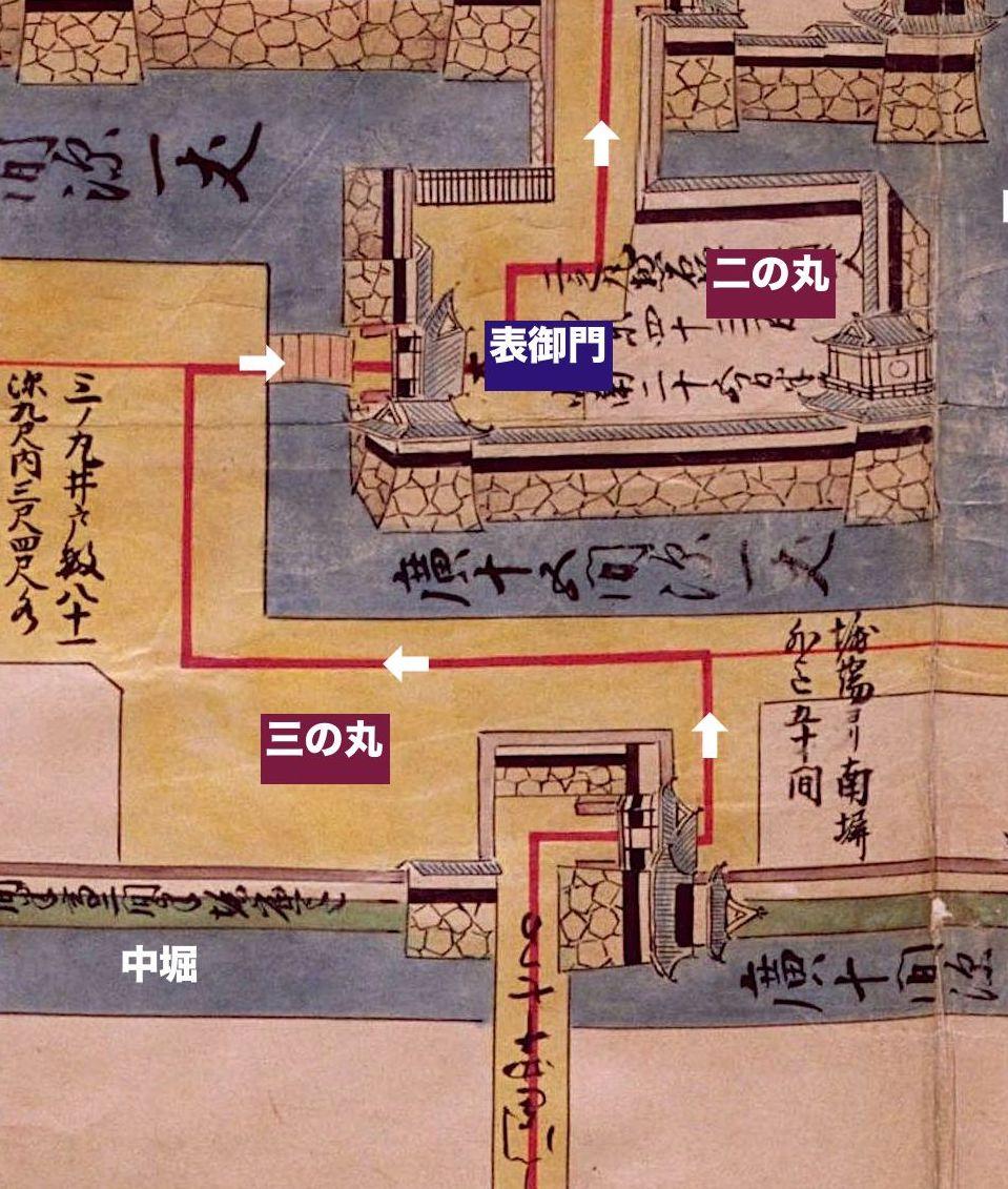 広島城・二の丸表御門