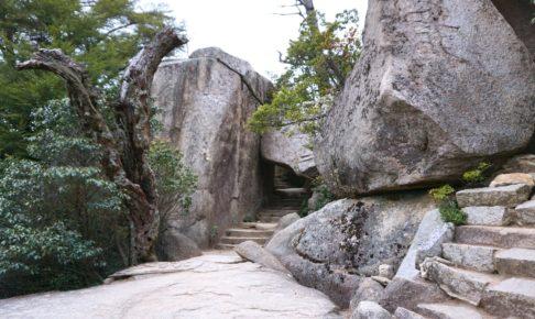 弥山・くぐり岩