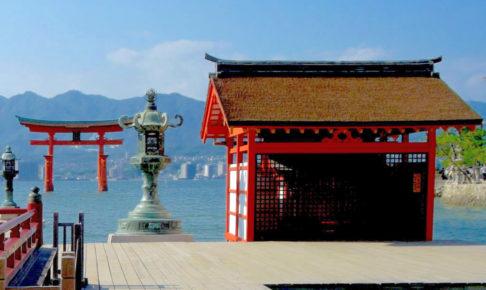 厳島神社・門客神社