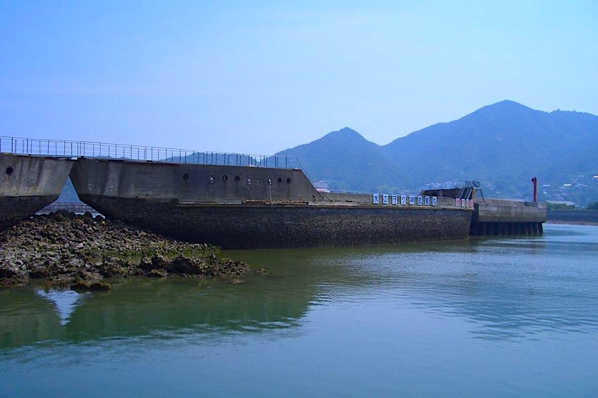 コンクリート船「武智丸」