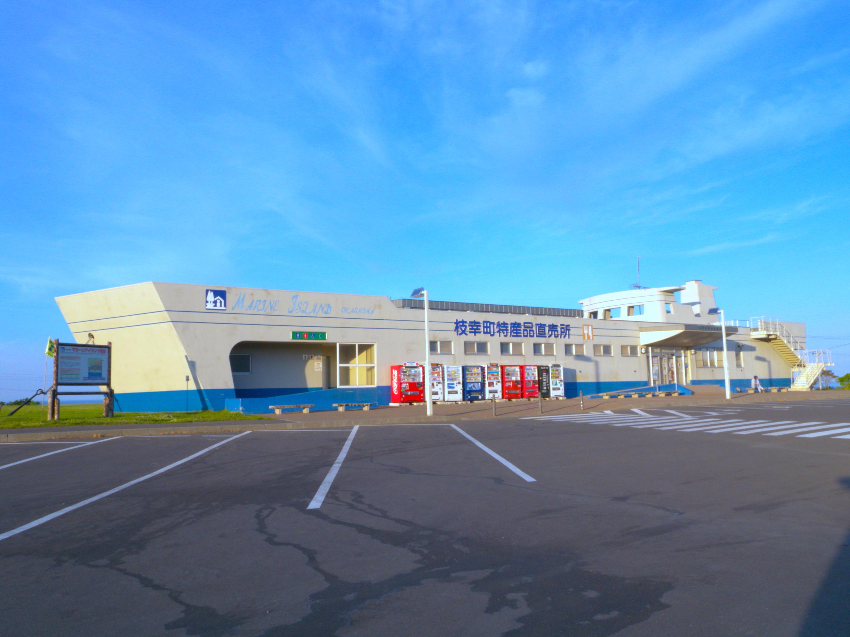道の駅マリーンアイランド岡島