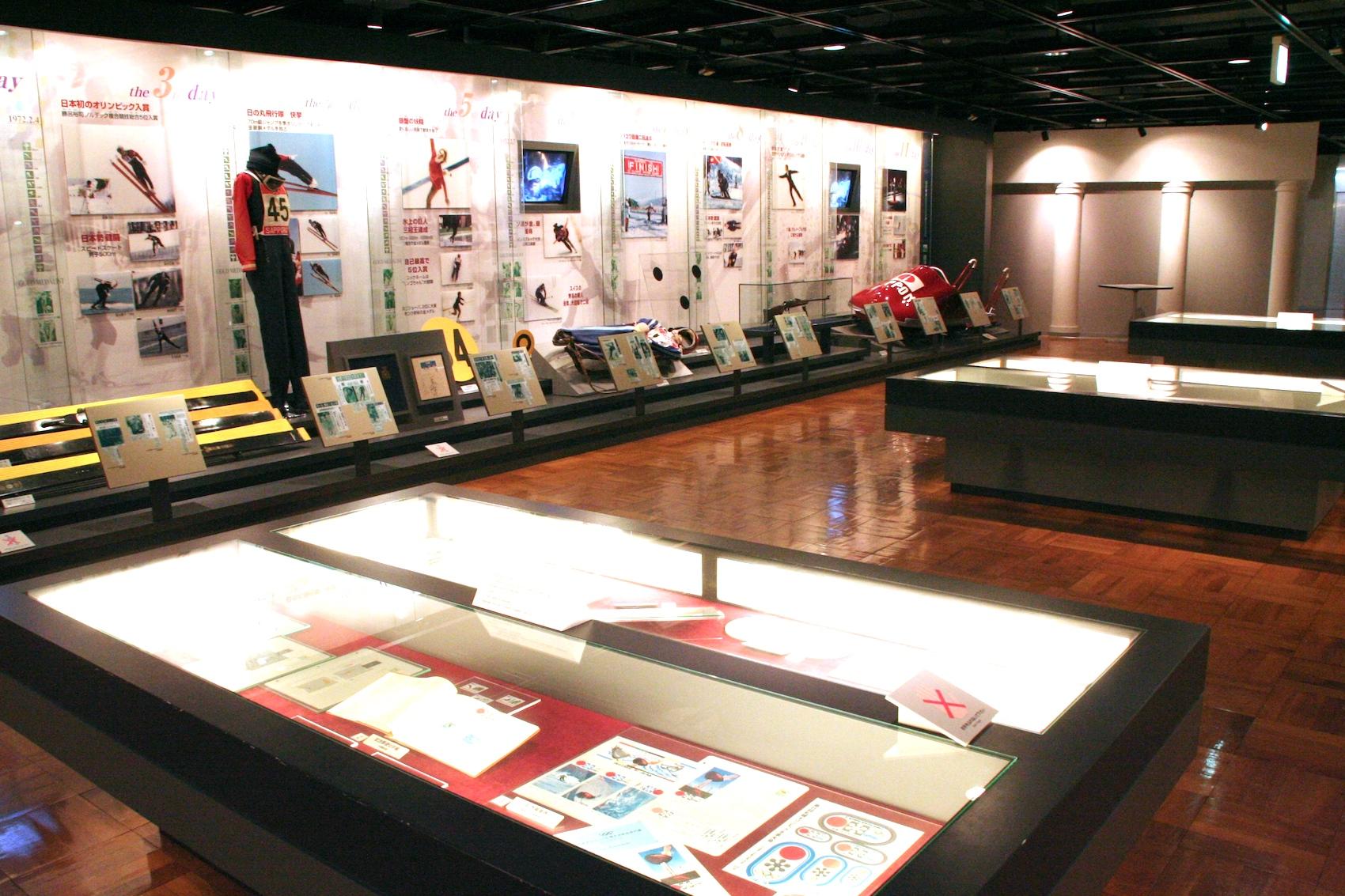 札幌ウインタースポーツミュージアム
