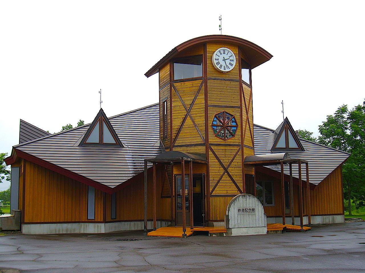 別海町鉄道記念公園