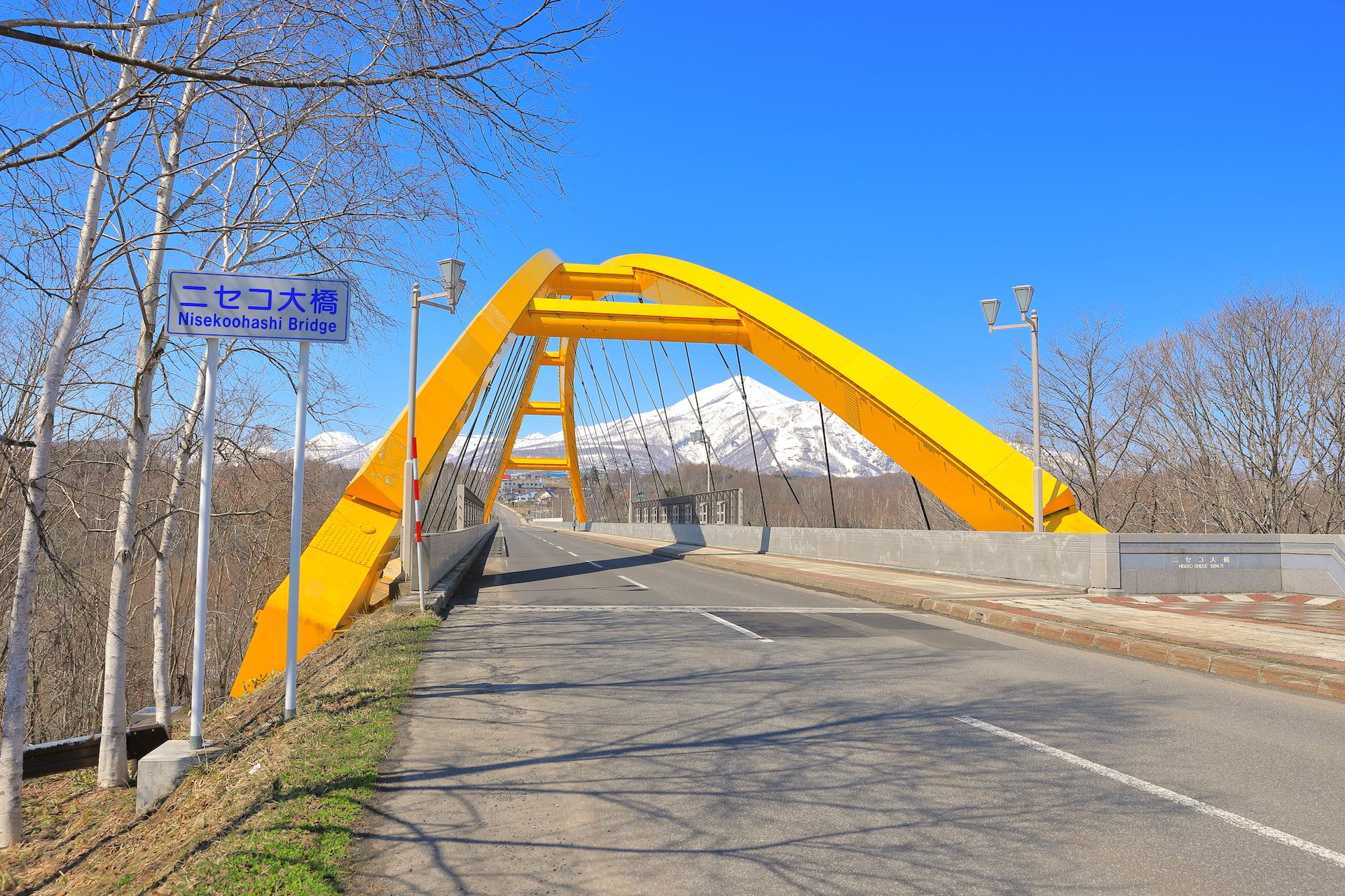 ニセコ大橋