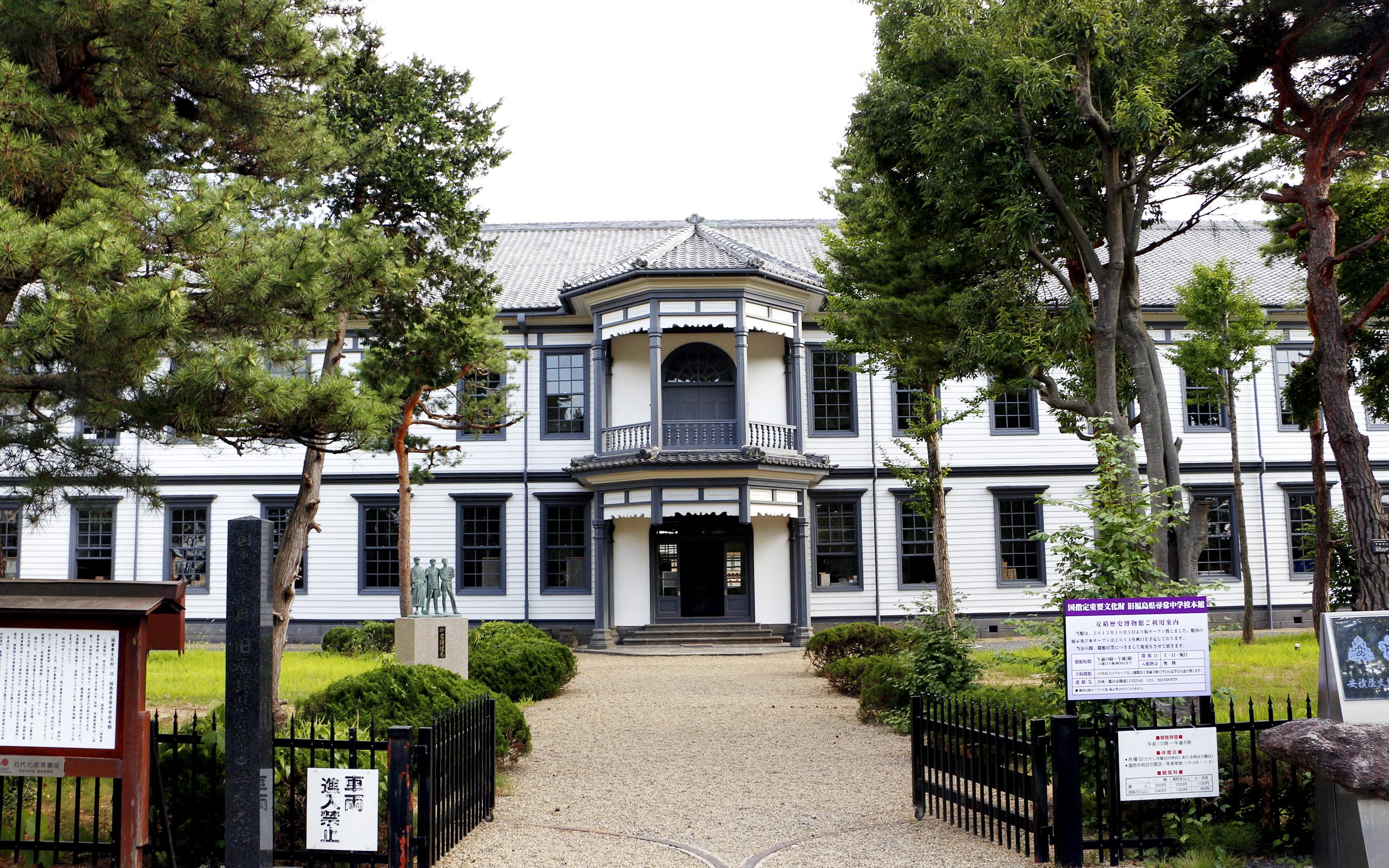 安積歴史博物館(旧福島県尋常中学校本館)
