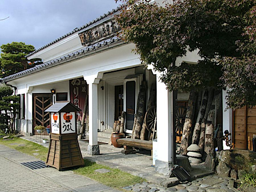 漆器蔵会津野