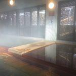 温泉保養施設「せせらぎ荘」