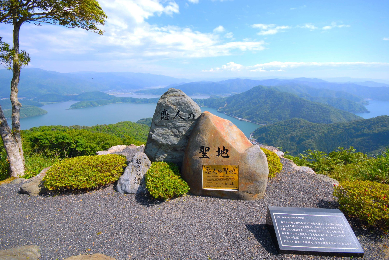 レインボーライン山頂公園(梅丈岳)