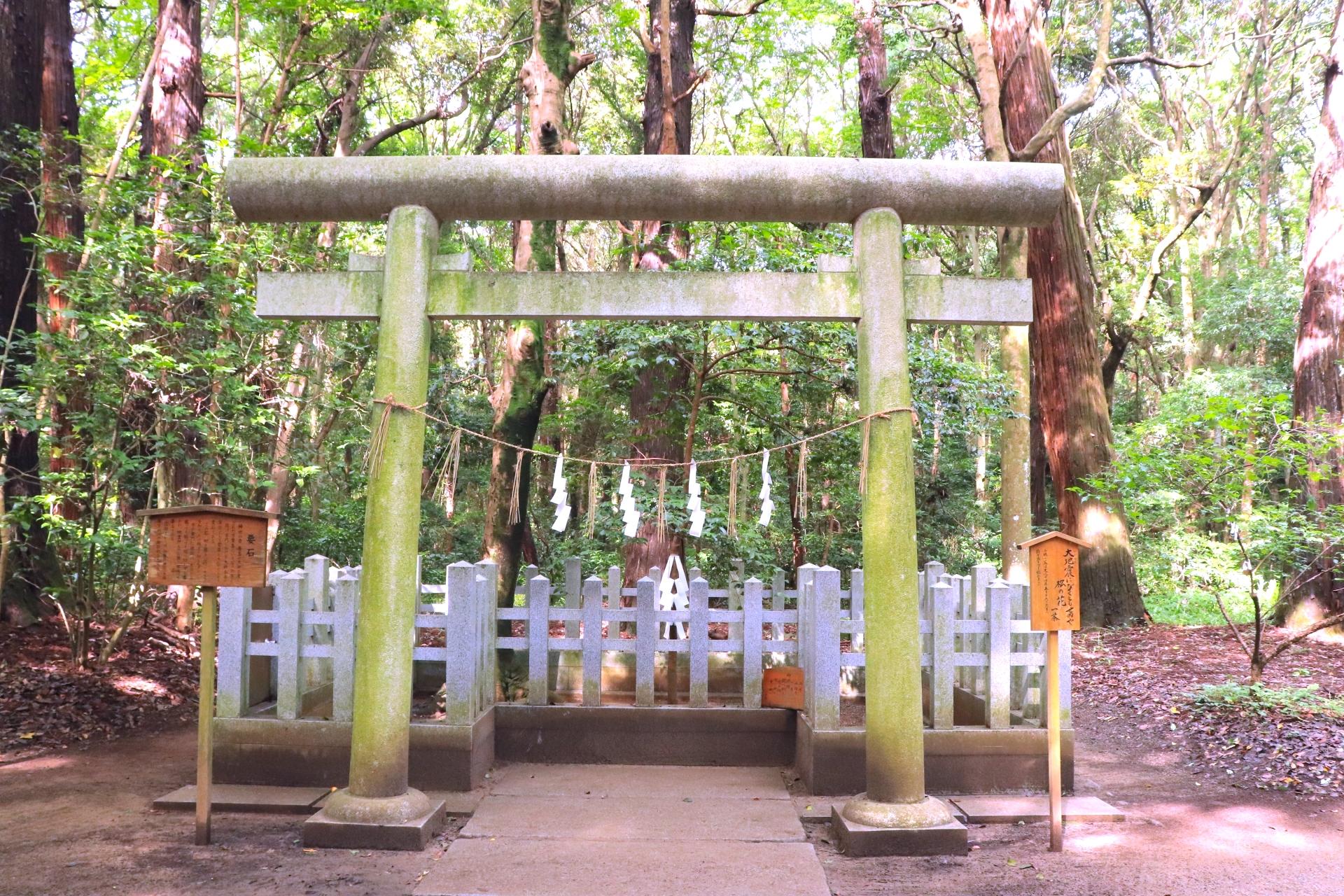 鹿島神宮・要石