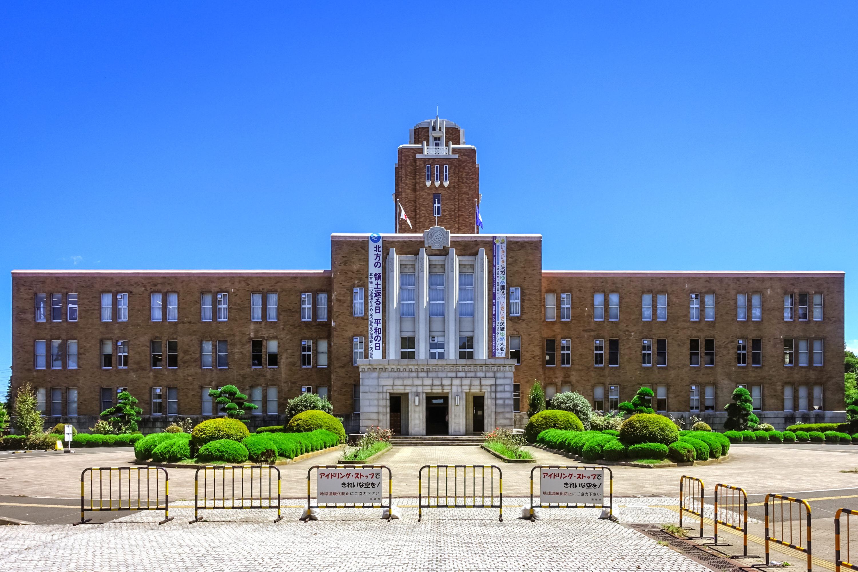 茨城県三の丸庁舎(茨城県庁旧本庁舎)