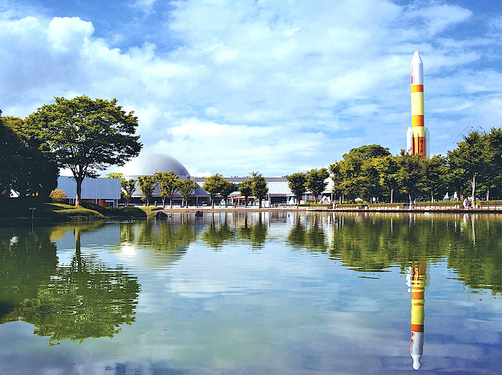 中央公園(つくば市)