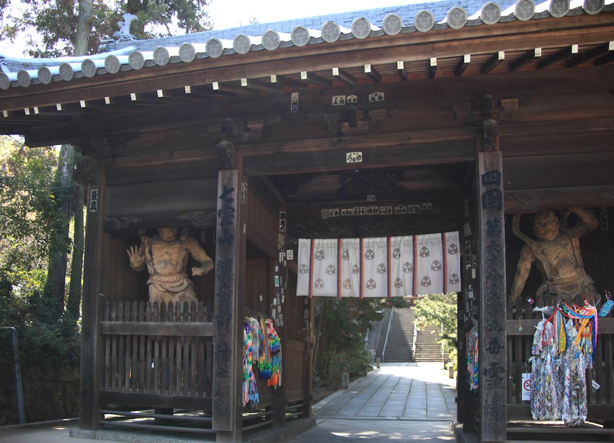 観音寺・神恵院(四国八十八ヶ所霊場第68番札所)