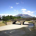 石橋記念公園