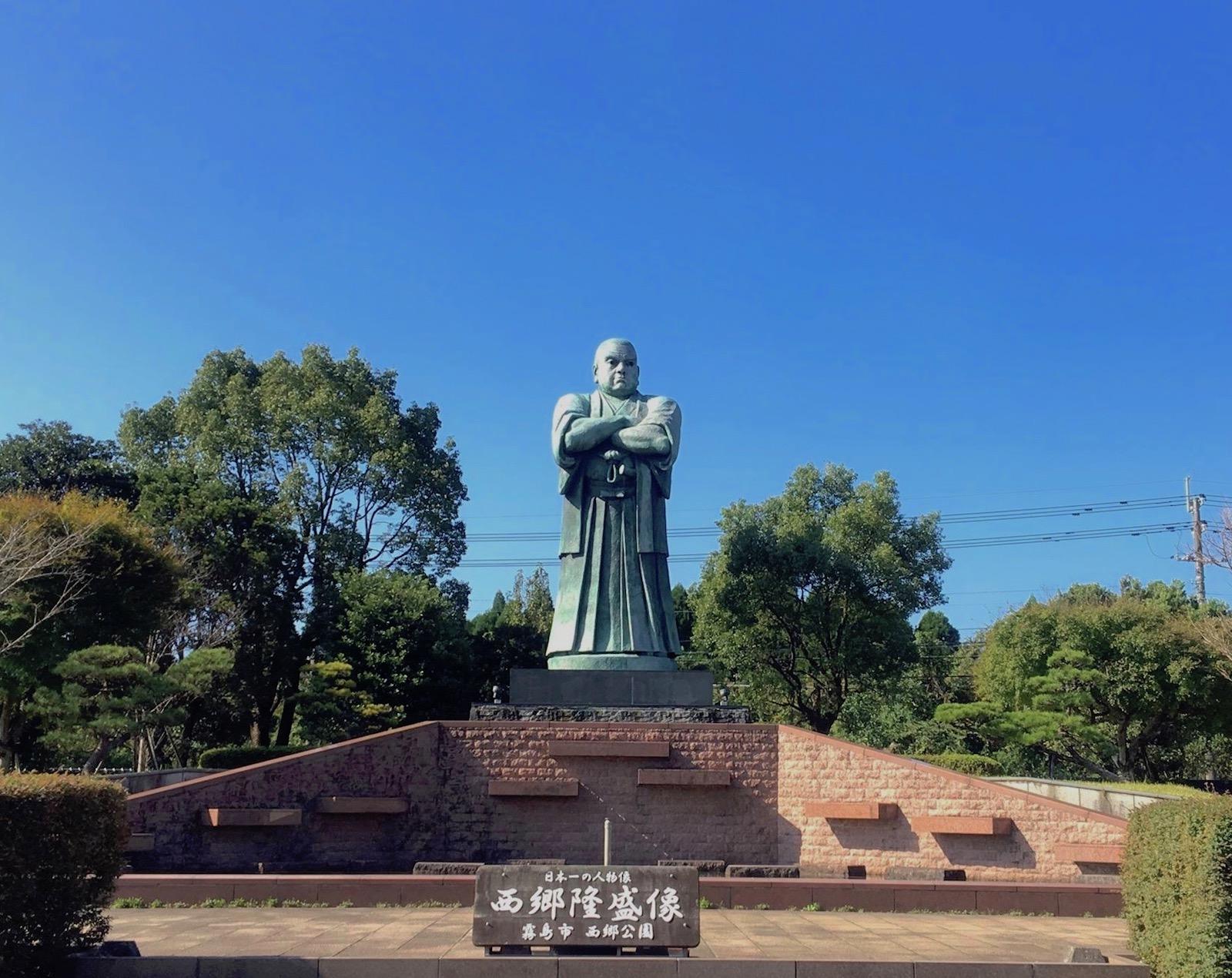 現代を見つめる西郷隆盛像(西郷公園)