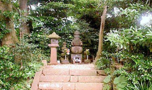 金剛寺(源実朝首塚)