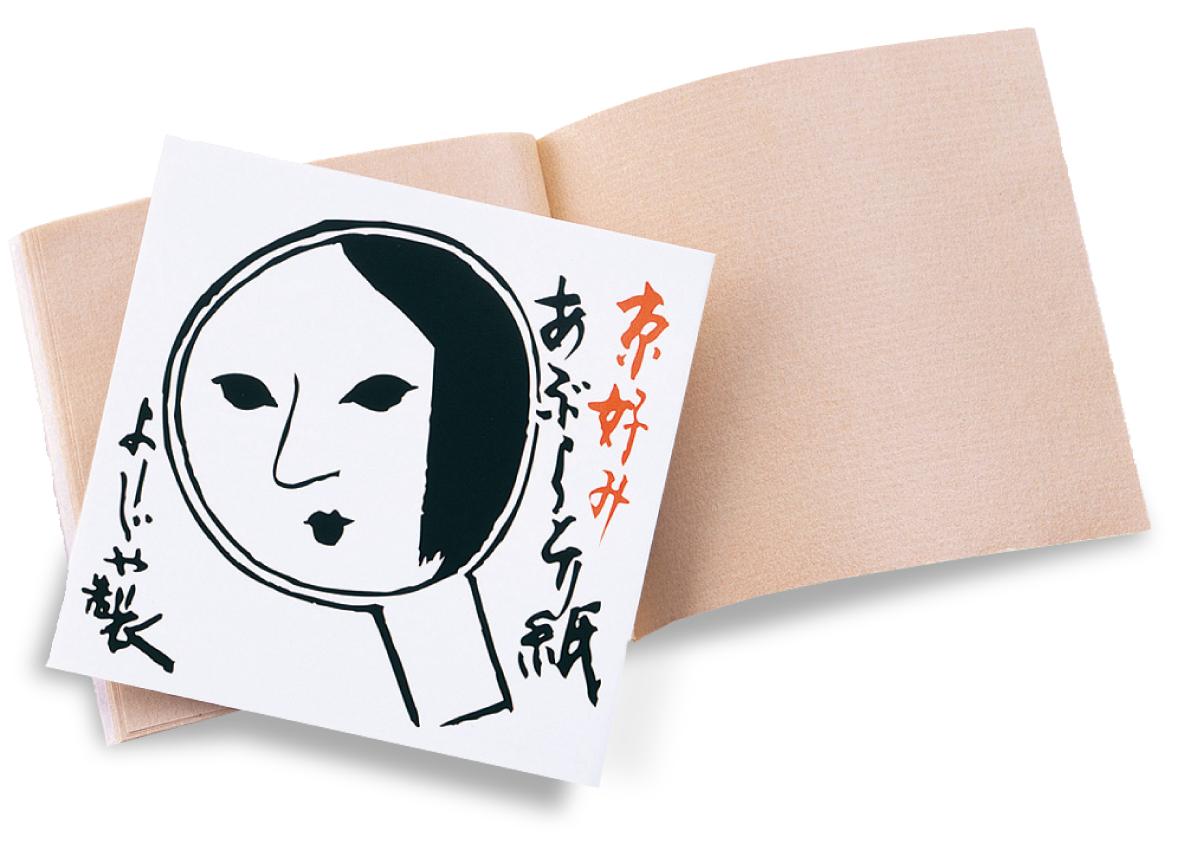 よーじや祇園本店