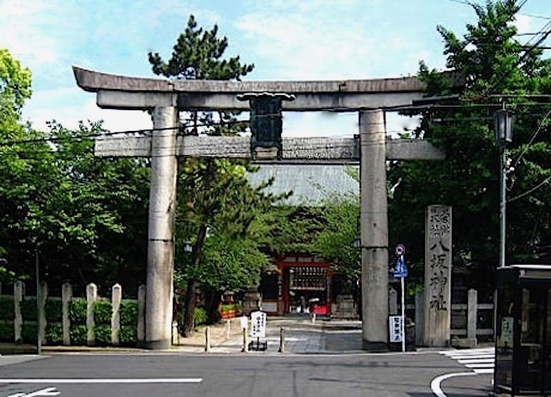 八坂神社・石鳥居