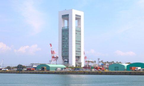 四日市港ポートビル(うみてらす14)