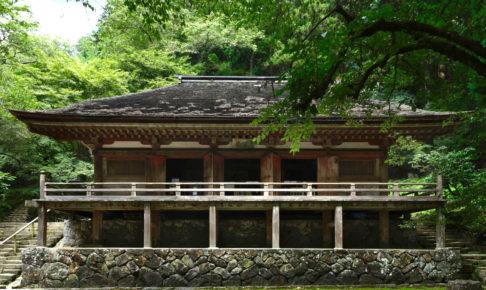 室生寺・金堂