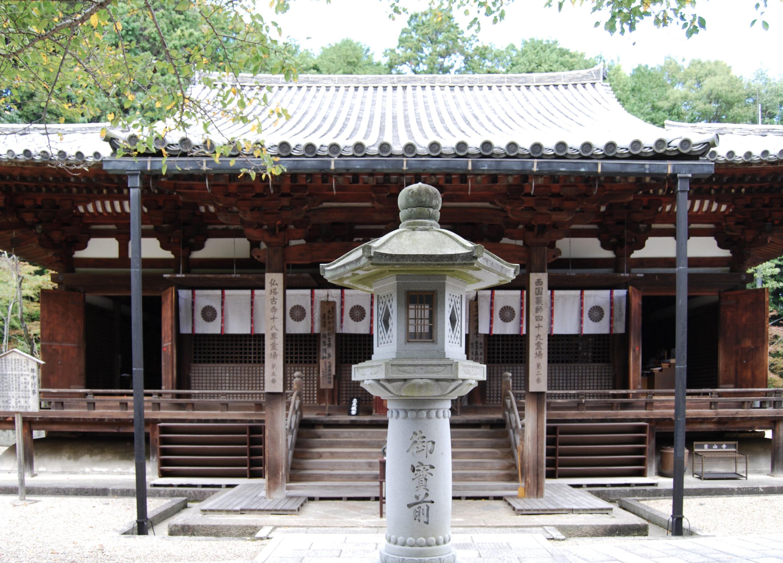 霊山寺・本堂