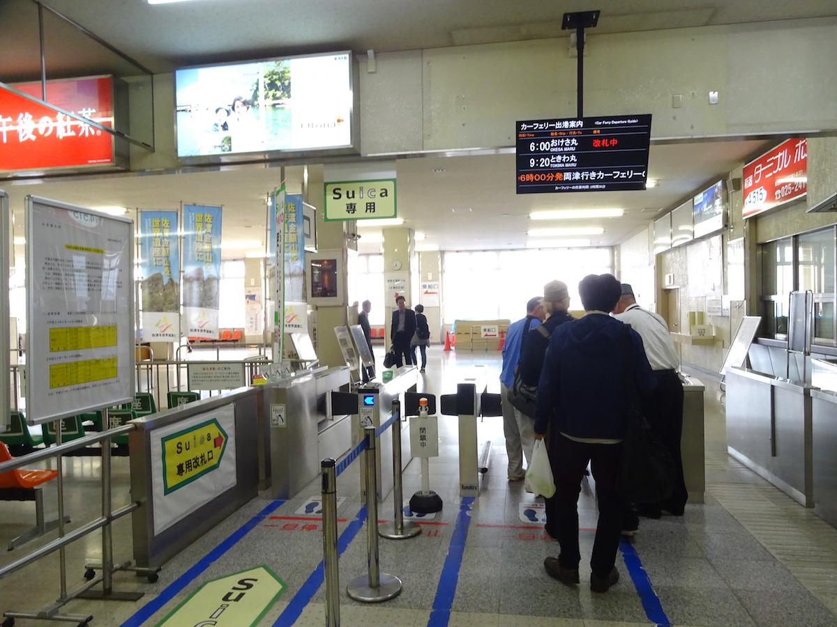佐渡汽船 新潟港ターミナル
