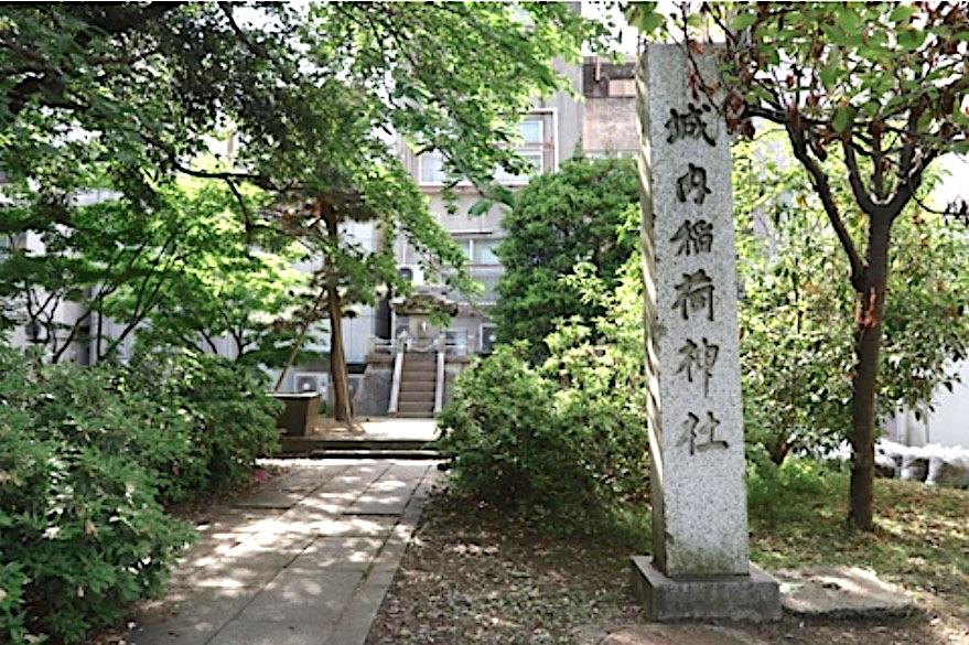 長岡城二の丸跡(長岡城祉の碑)