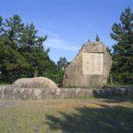 坂口安吾文学碑(護国神社)