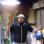 伊沢和紙工房 欅