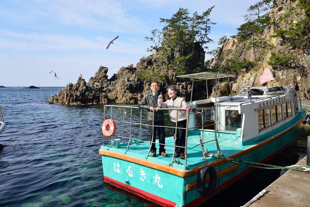 海中透視船(尖閣湾揚島観光)