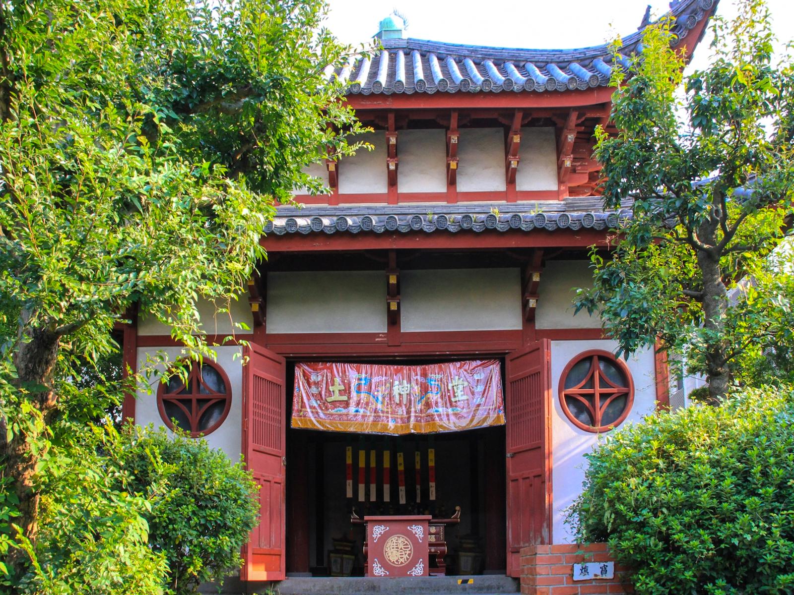 旧唐人屋敷・土神堂