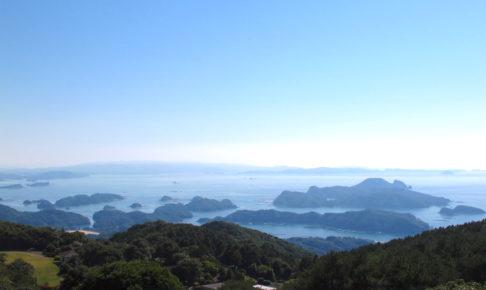 冷水岳展望台