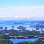 展海峰/Tenkaiho Observatory